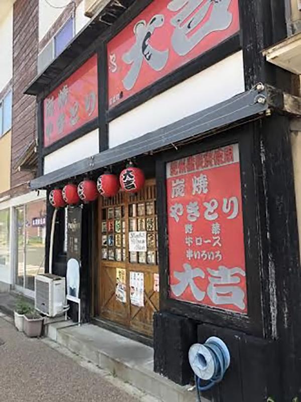 やきとり大吉信濃町店