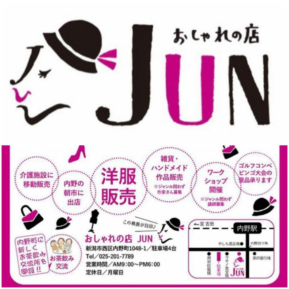 おしゃれの店jun
