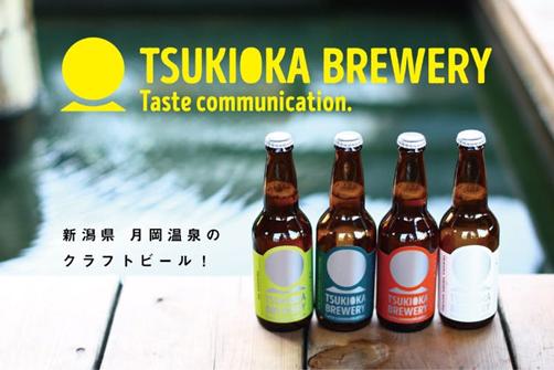 TSUKIOKA BREWERY