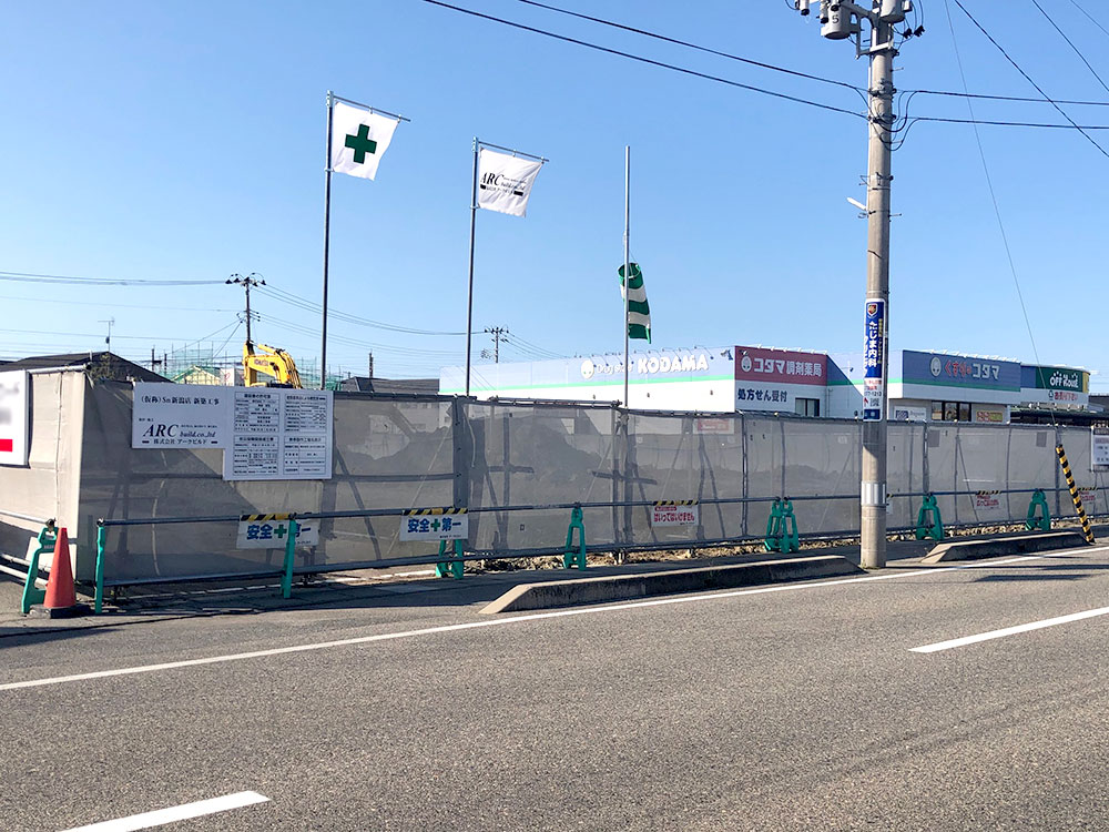 Sn新潟店