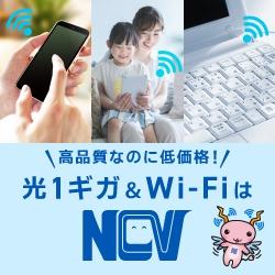 NCV_Wi-Fi