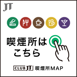 CLUBJT_喫煙所MAP