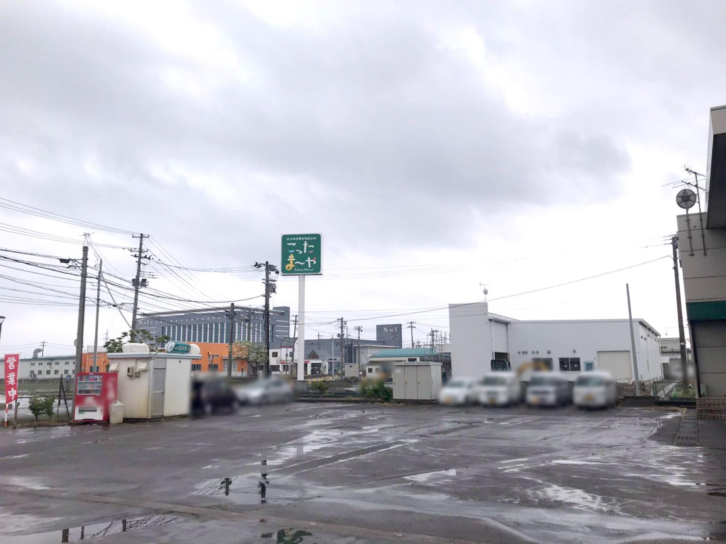 こったま~や_新発田市