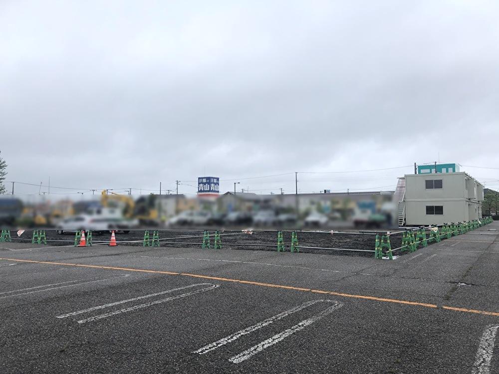 西新潟検診プラザ