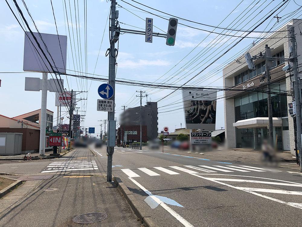 vUNDER SPELL(アンダースペル)_新潟女池