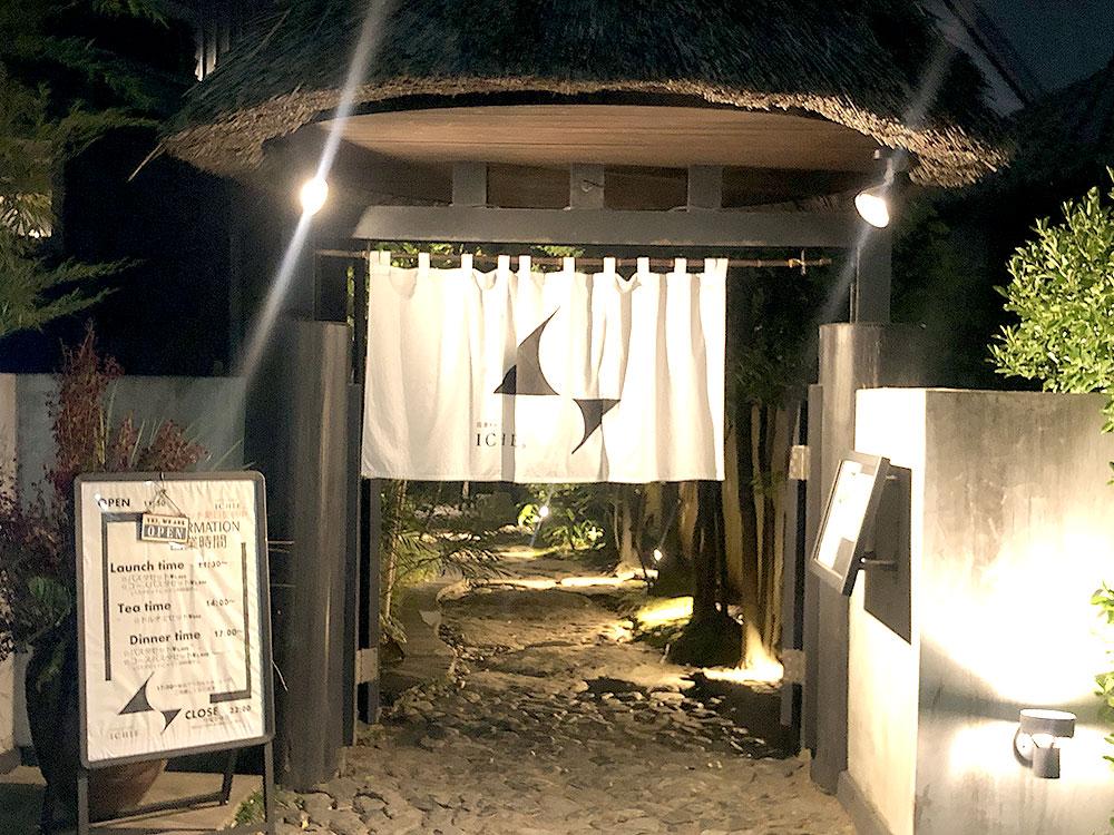 ICHIE-いちえ-_新潟駅南