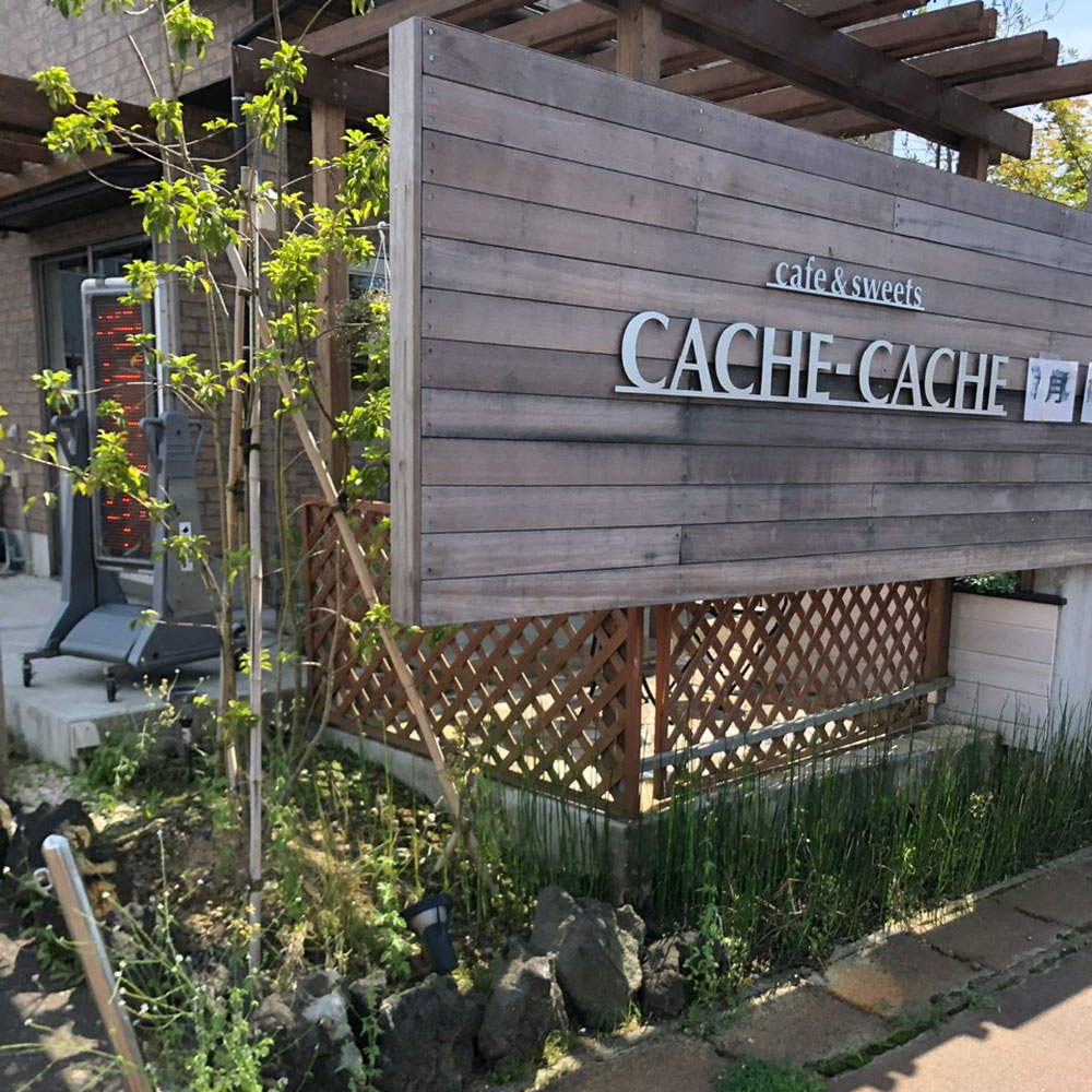 cafe&sweets CACHE−CACHE
