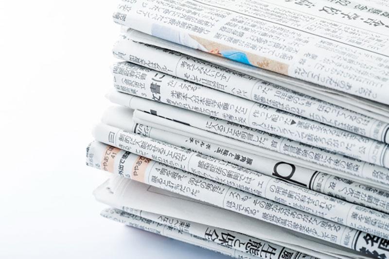 災害対策のすすめ 新聞紙