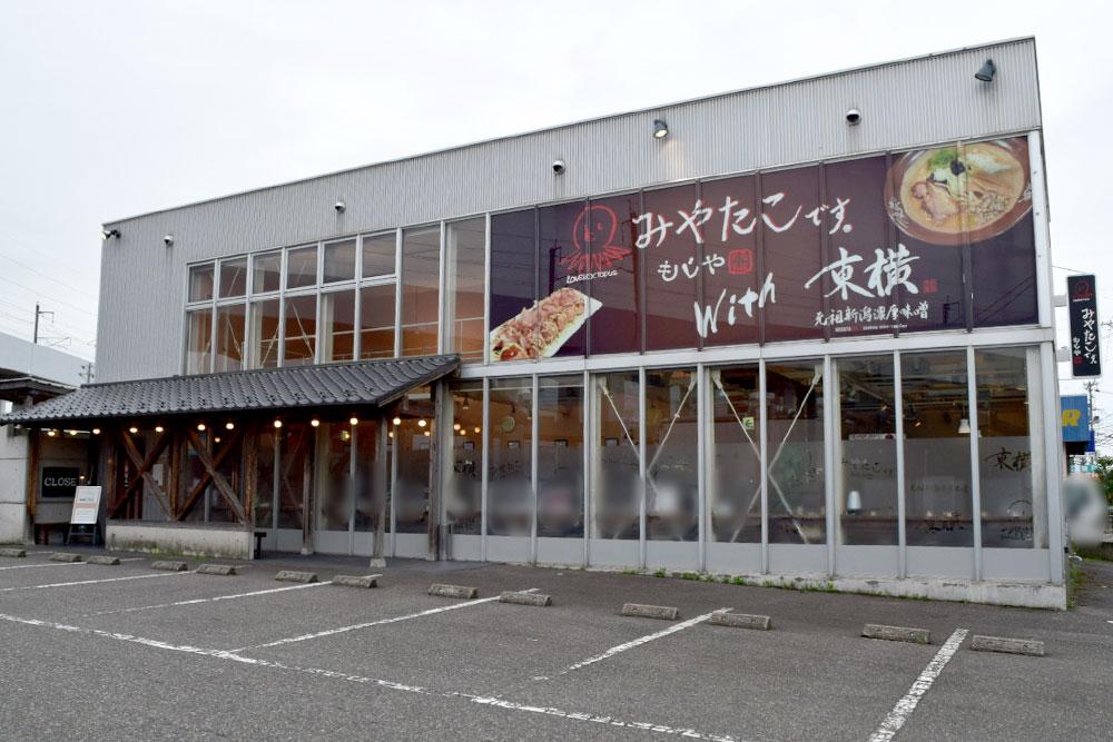 みやたこです。もじや 新潟愛宕店 with 東横(外観)