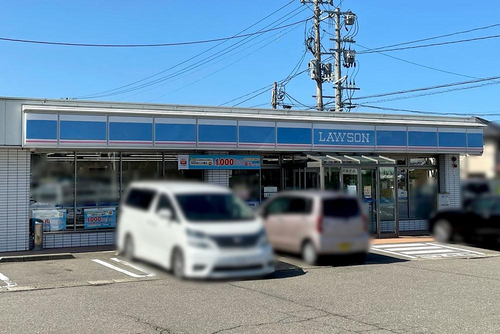ローソン大潟土底浜店