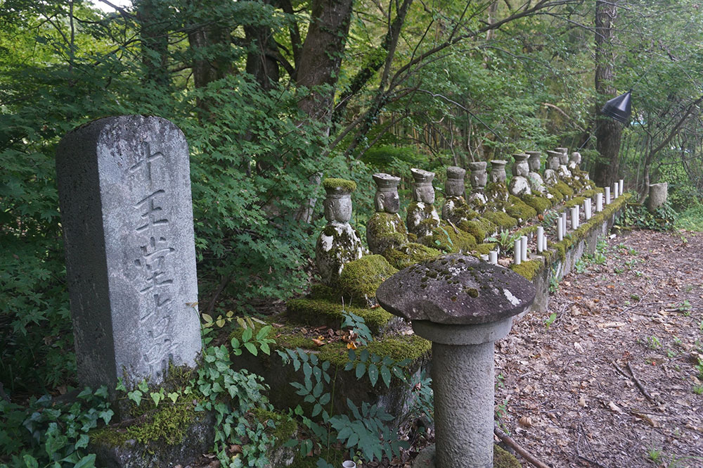 平沢の十王堂